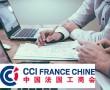 商务法语A2 – 法国工商会