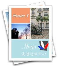 A2到B1班 – Cours de français A2 à B1